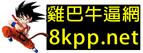 demo-attachment-1020-white-logo-2